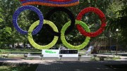 Представители Ucom присоединились к национальной олимпийской сборной в Рио-де-Жанейро
