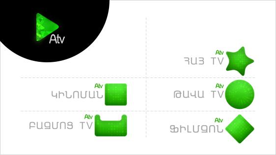 Նոր ATV ալիքներ Ucom-ի ցանցում