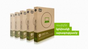 Удвоенная скорость для абонентов фиксированного интернета с тарифным планом U!Net Lite