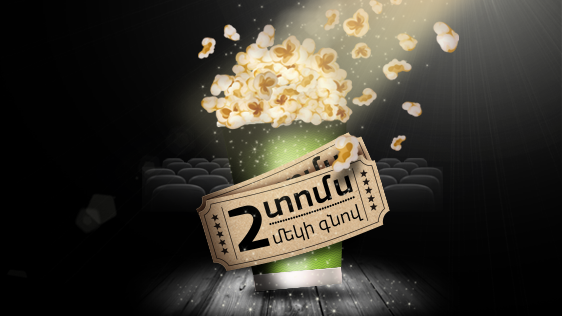 Ucom Kino Service will Stop Operating from December 1