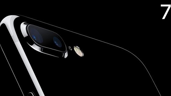 Տարվա ամենասպասված iPhone 7-ն արդեն Ucom-ի սպասարկման սրահներում