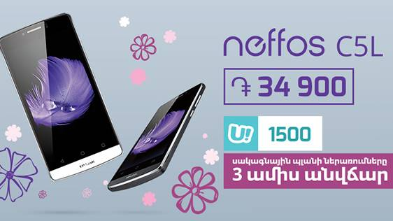 Ucom Suggests Acquiring a Neffos Smartphone within the Frames of the Spring Offer