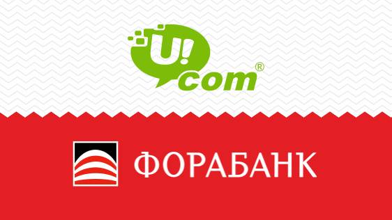 "Ucom and ""Fora-Bank"": Cooperation in the Field of Telecommunications"