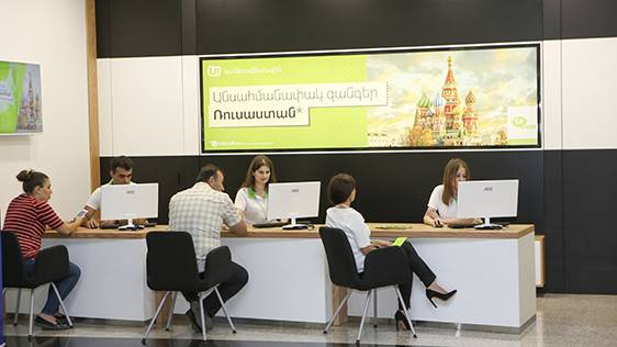 A New 24/7 Sales and Service Center of Ucom is Operating in Zvartnots Airport