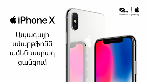 iPhone X in the Fastest Network of Ucom with Apple's Official Warranty