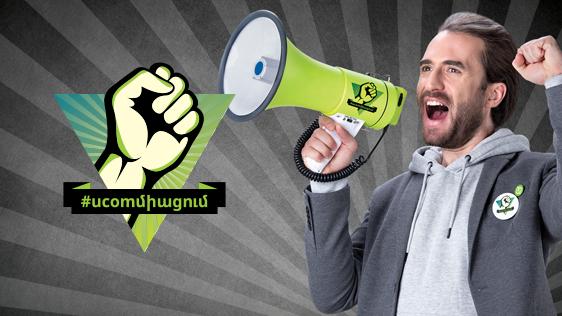 «Յուքոմիացում»՝ Ucom-ը հանդես եկավ նոր հեղափոխական առաջարկով