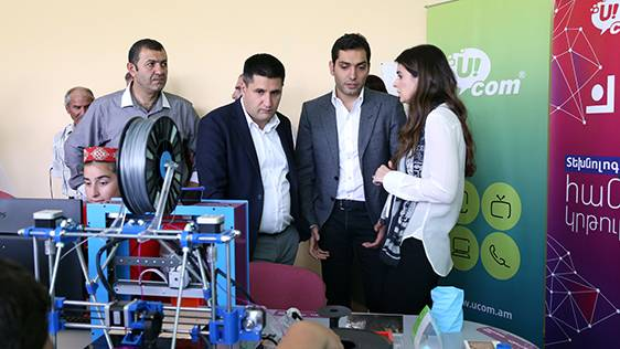 "Thanks to Partnership of Ucom and ""Teach for Armenia"", ""Armath"" Engineering Laboratory to Operate in Bagaran School"