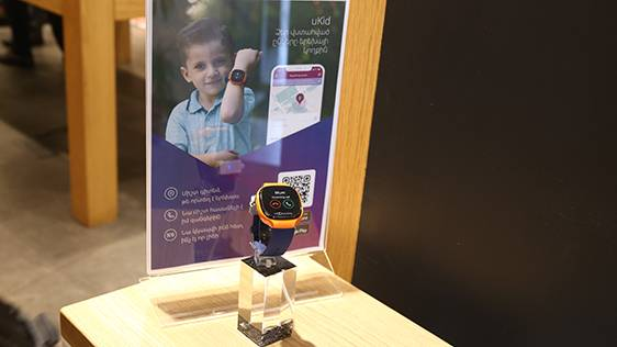 "Ucom Launches ""uKid Smartwatch and Phone"" Innovative Offer"