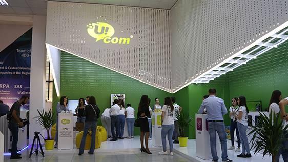 Ucom-ի աջակցությամբ կայացավ հոբելյանական 15-րդ ԴիջիԹեքը