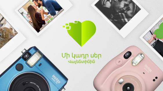 Ucom offers cameras, smartphones and movies to Celebrate Love