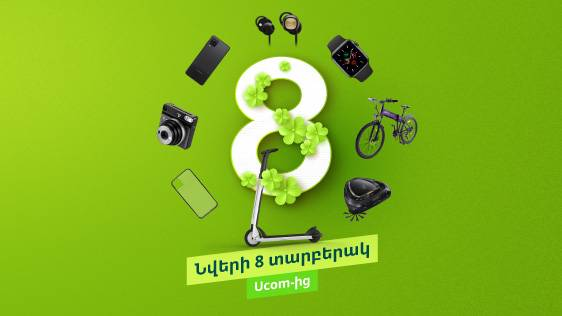 Ucom-ն առաջարկում է նվերի 8 տարբերակ Մարտի 8-ին