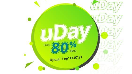 uDay՝ Ucom-ի ինտերնետ խանութում. խելացի գաջեթներ, սարքավորումներ և սմարթֆոններ մինչեւ 80% զեղչով