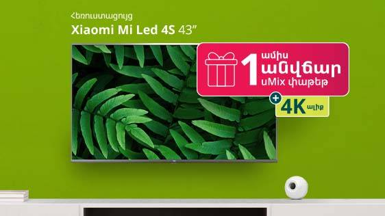 At Ucom Only: TV Sets at 10% Discount + 1 Month Free uMix package + 4K TV Channel